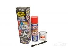 Brake Caliper Paint