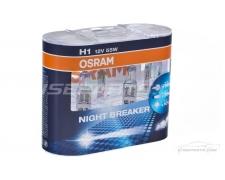 Osram Night Breaker H1 PLUS