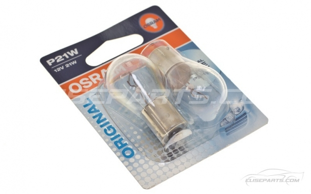Osram Front Indicator Bulbs Image