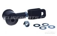 Adjustable Lower Engine Mount K Series Image