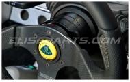 Lotus Logo Horn Push A111H6024S Image