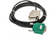 Emerald ECU Serial Communications Lead Image