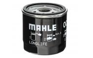 VX220 Turbo Mahle Oil Filter Image